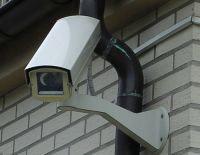 Sicherheitsanlagen Videoüberwachung